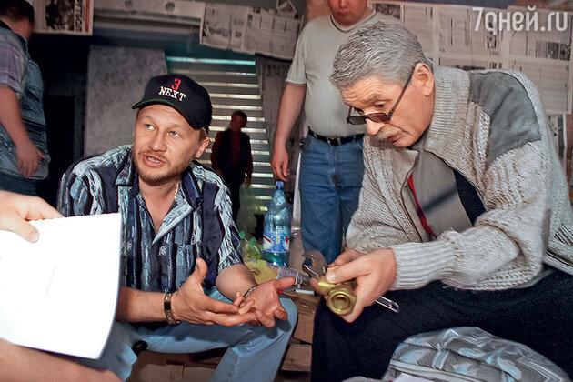 Олег Фомин и Александр Абдулов
