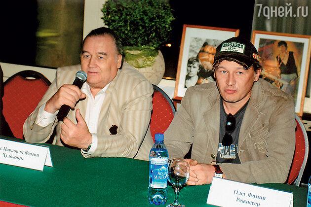 Олег Фомин с отцом