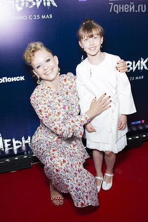 Юлия Пересильд с дочерью