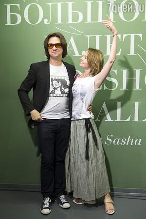 Сергей Филин с женой Марией Прорвич