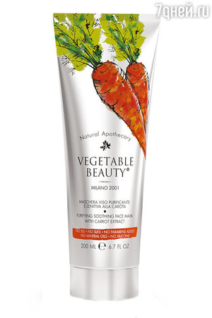 Маска для лица Vegetable Beauty, Natural Apothecary