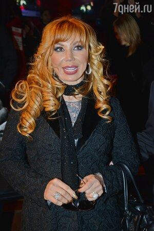Маша Распутина - фото