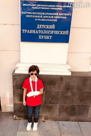 Сын Анастасии Стоцкой — Александр