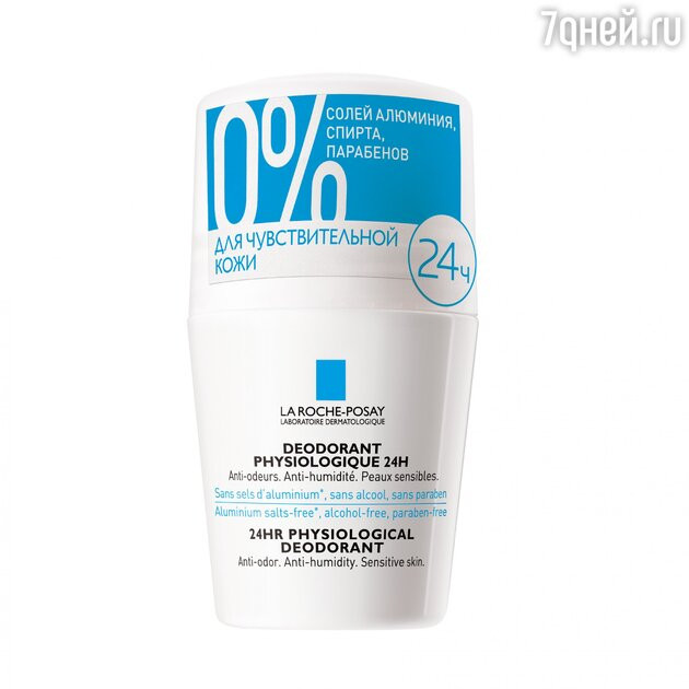 Дезодорант Deodorant Physiologique 24H, La Roche-Posay