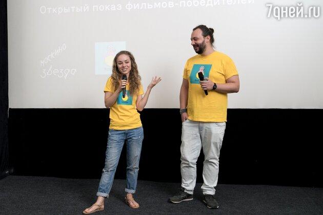 Алекс Настою и Рина Гришина