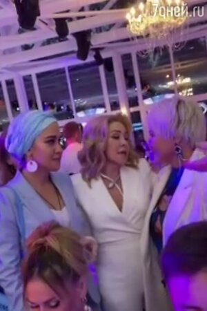 Катя Лель, Любовь Успенская и Татьяна Плаксина - фото