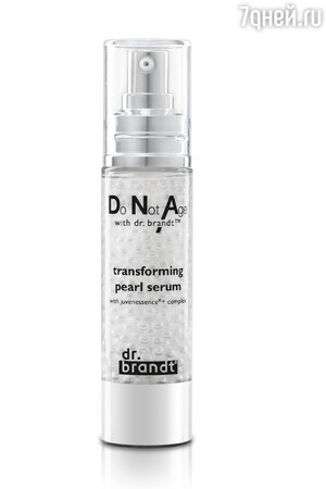 Transforming Pearl Serum от Dr. Brandt