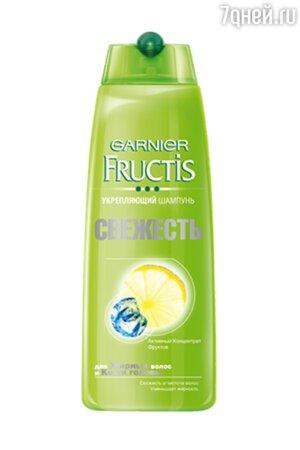 """Шампунь для нормальных волос, быстро становящихся жирными, """"Огуречная свежесть"""", Fructis, Garnier"""
