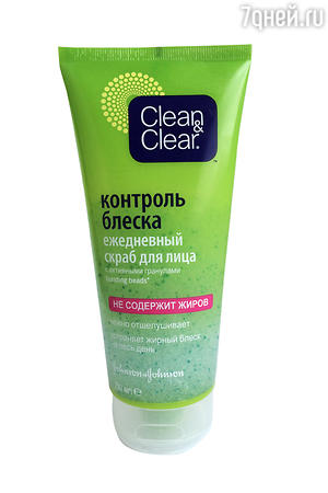 Ежедневный скраб для лица Clean&Clear от Johnson&Johnson