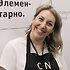 Ася Малюгина