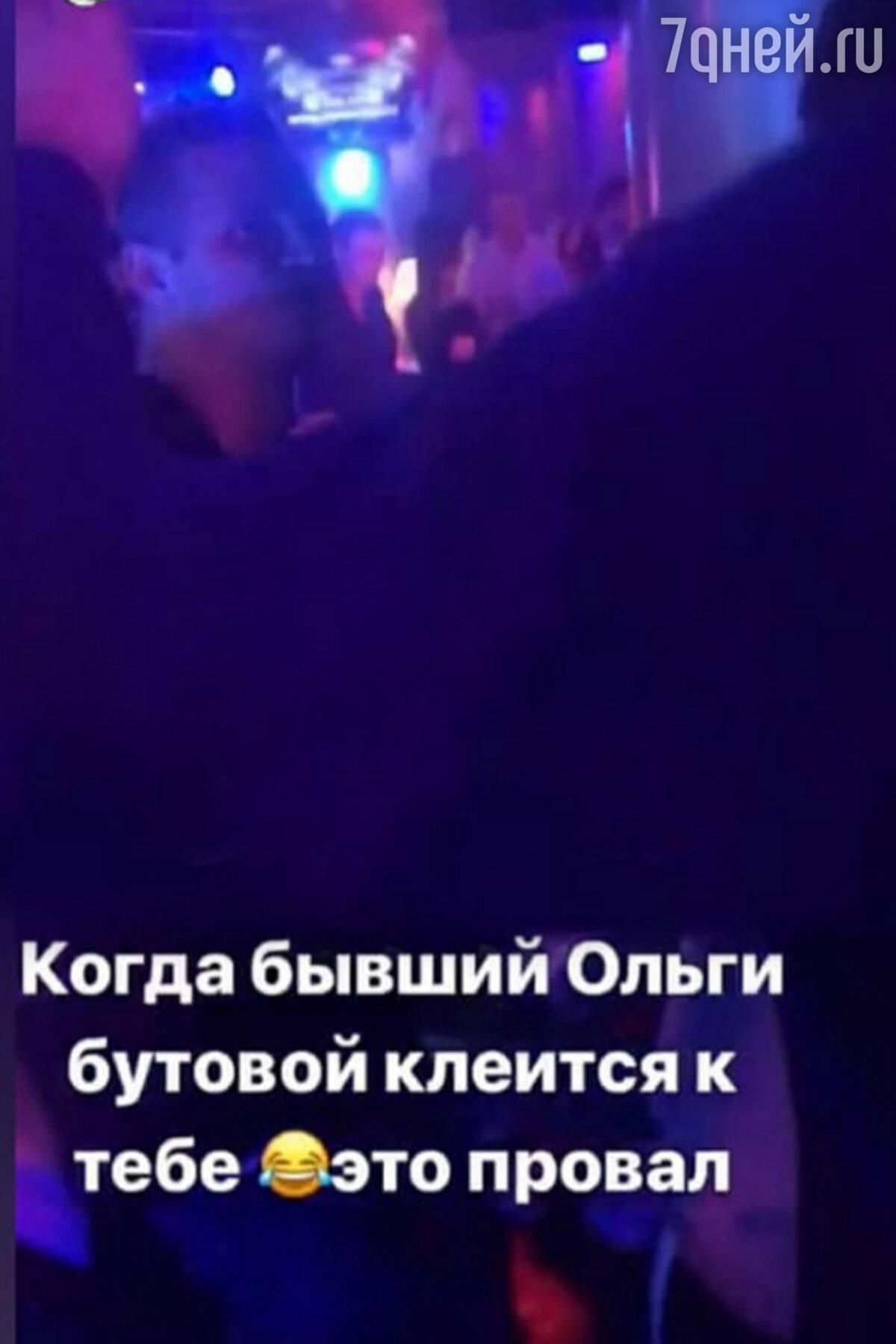 Тарасов в ночном клубе ночной клуб санпин