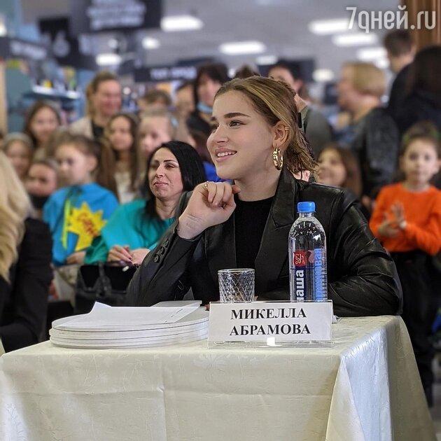 Микелла Абрамова — фото