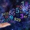 Нумерология: как число судьбы влияет на обстоятельства жизни