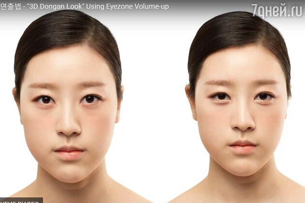 На YouTube.com можно найти множество видеоуроков о том, как создать эффект мешков под глазами с помощью макияжа