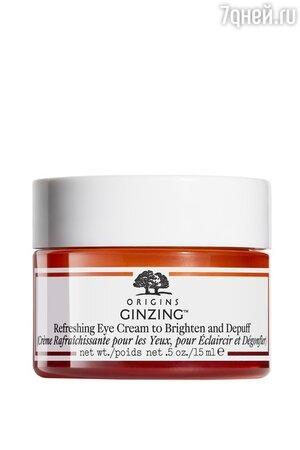 Освежающий крем для кожи вокруг глаз, придающий сияние и уменьшающий припухлости Ginzing, Clinique