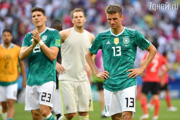 Германия вылетает из ЧМ 2018 после поражения Южной Корее (0:2)