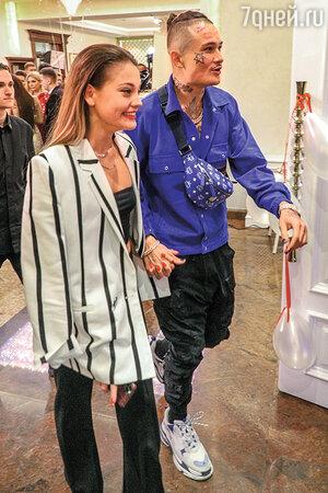 Алишер Валеев с невестой Диларой