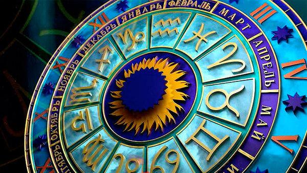 Астрологический прогноз на 12 — 18 ноября