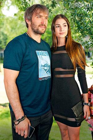 Александр Овечкин с женой Анастасией