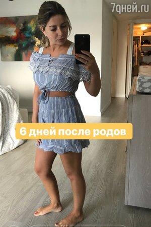 Галина Юдашкина