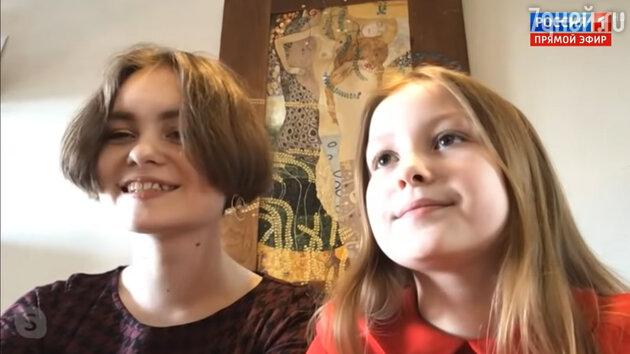 Дочери Марии Порошиной — Серафима и Аграфена