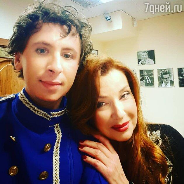 Вера Сотникова и Дмитрий Аверин
