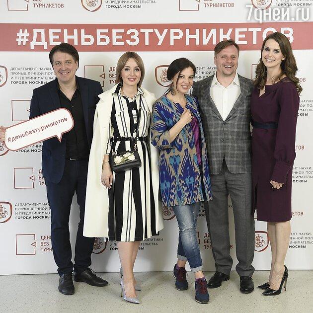 Денис Матросов, Поля Полякова, Алиса Толкачева, Александр Носик, Наталия Лесниковская