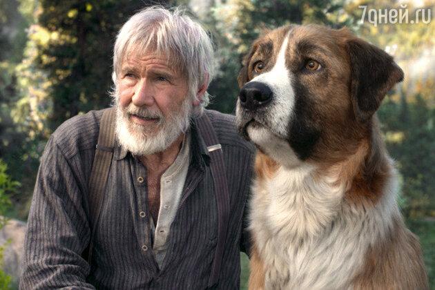 Харрисон Форд и нарисованный пес Бэк. фото