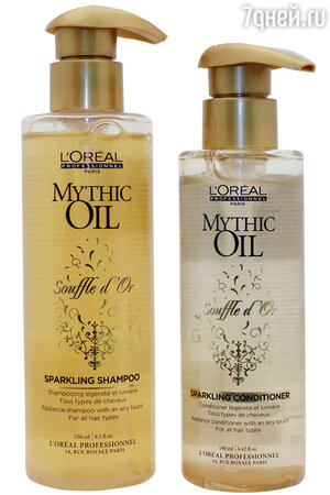 Линейка Mythic Oil Souffle D'Or от Loreal Professionnel