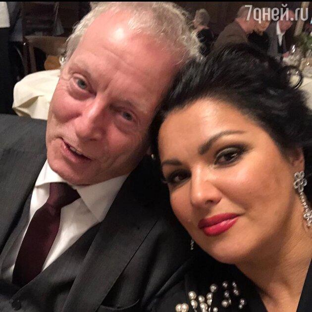 Anna Nerebko with a friend