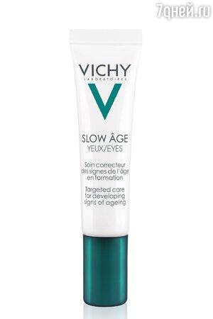 Укрепляющий уход для контура глаз против признаков старения на разных стадиях формирования Slow Age, Vichy