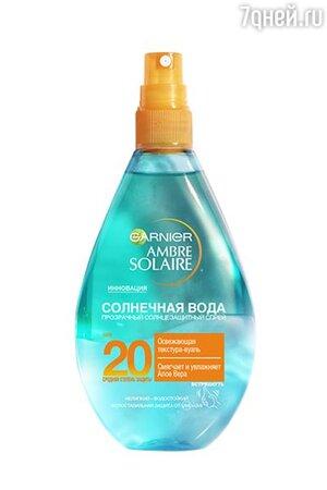 """Бифазный солнцезащитный спрей """"Солнечная вода"""", SPF 20, Garnier"""