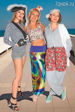 Лиза Арзамасова, Ольга Прокофьева и Ирина Лачина