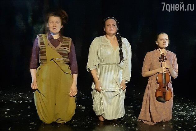 Марианна Канивец (Леся), Надежда Меньшова (Надя), Александра Богданова (Марька).