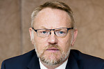 Джаред Харрис (Jared Harris)